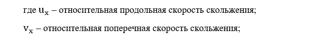 http://meridian-journal.ru/uploads/2669-1.PNG